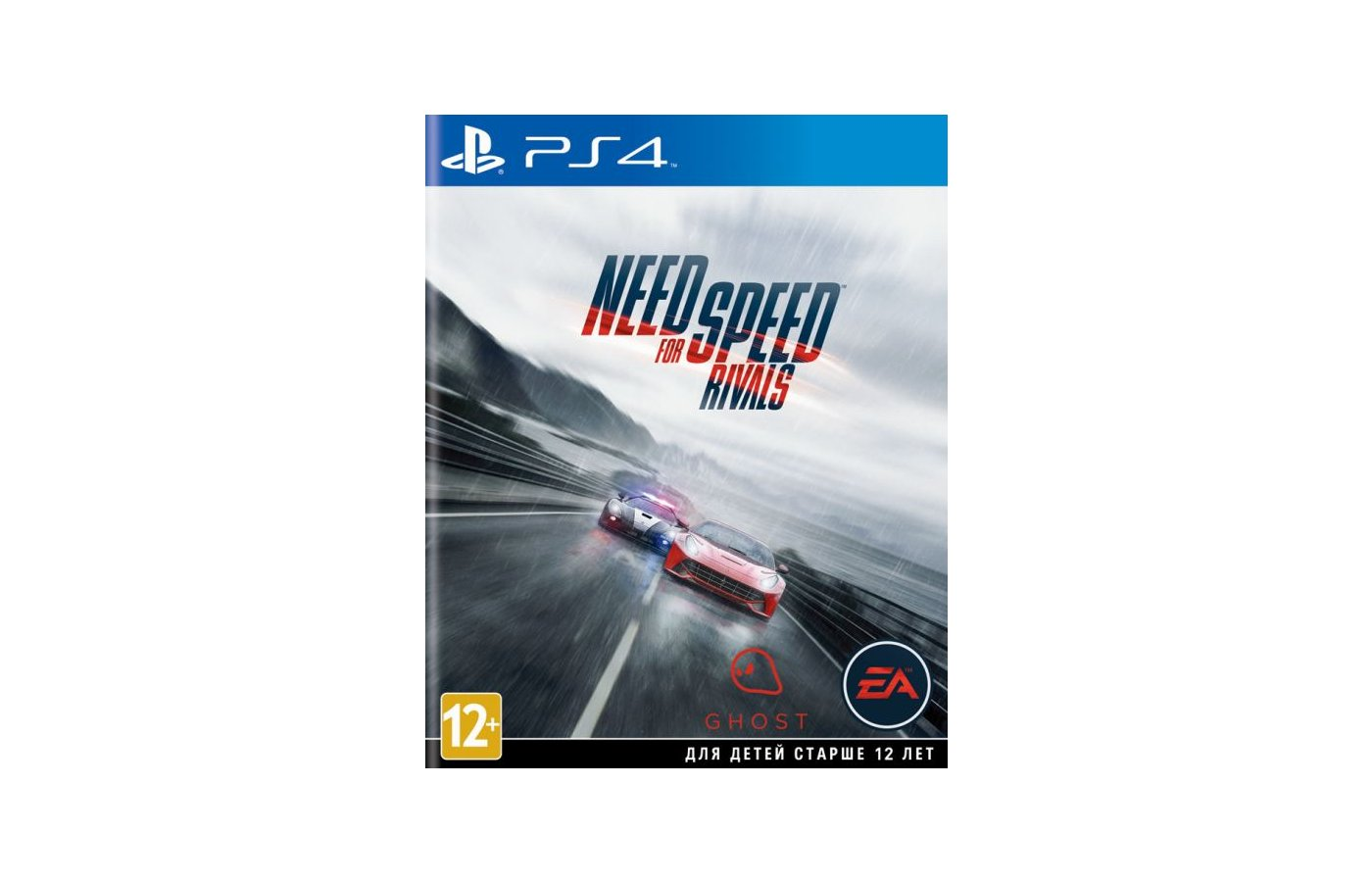 Need for Speed Rivals (PS4 русская документация(