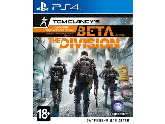Tom Clancys The Division. Стандартное издание PS4 русская версия