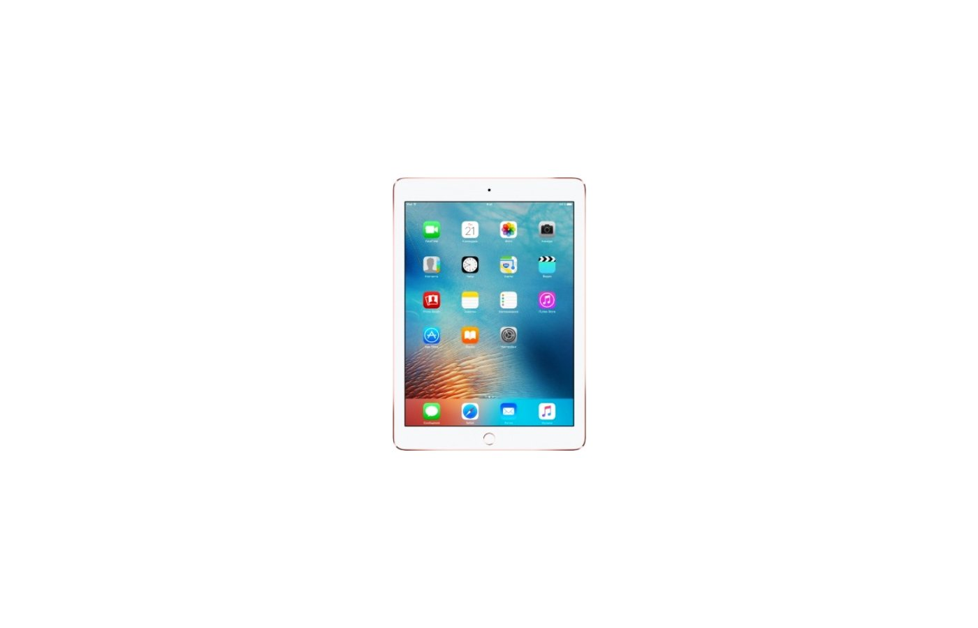 Планшет Apple iPad Pro 9.7 /MM1A2RU/A/