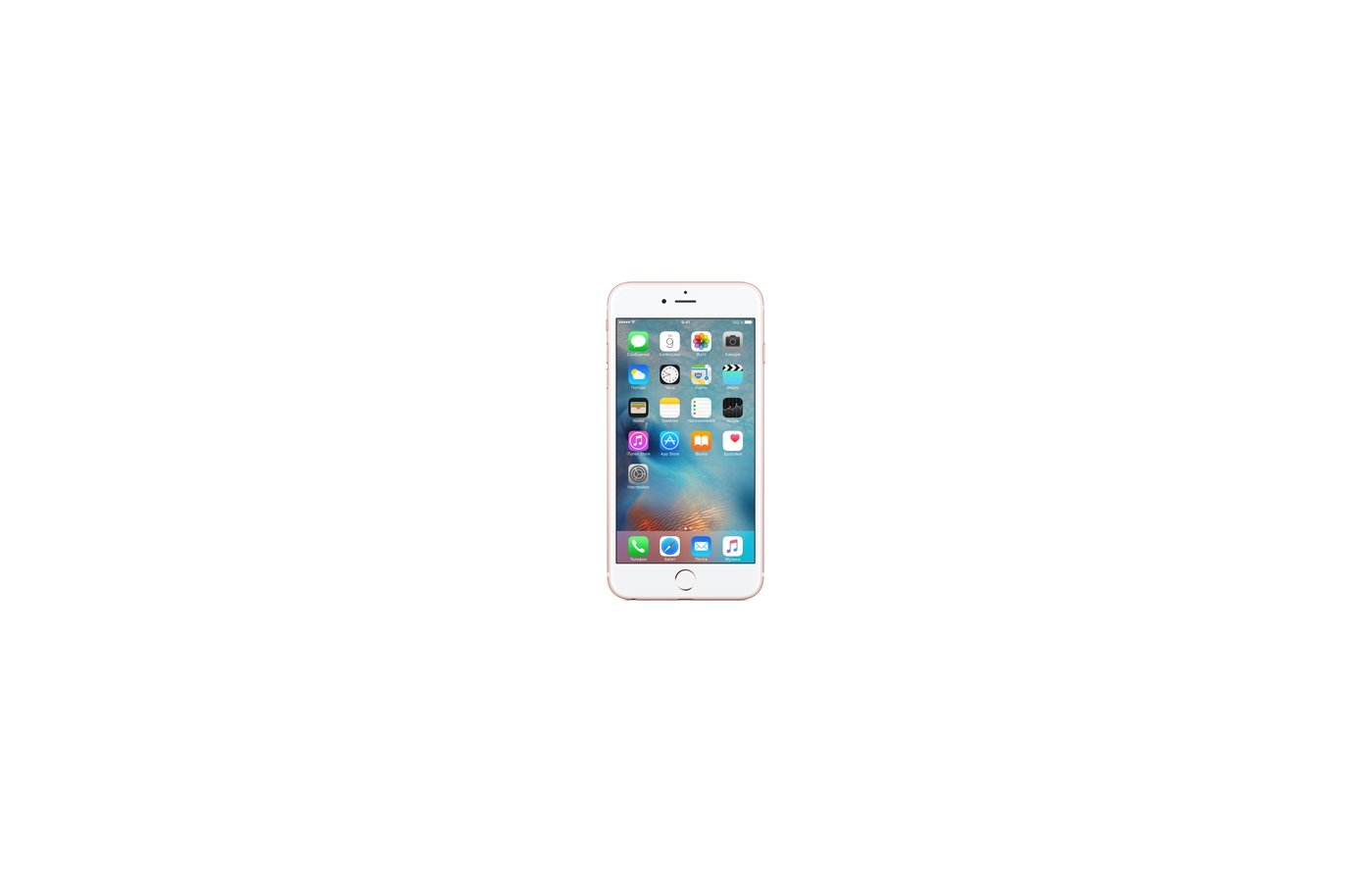 Смартфон Apple iPhone 6S+ 32GB Rose Gold MN2Y2RU/A