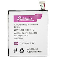 Аккумулятор Partner для HTC BJ40100 One S 1700mAh (ПР037458)