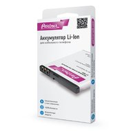 Аккумулятор Partner BP-4R-I для Highscreen Omega Prime S 1700mAh (ПР038280)