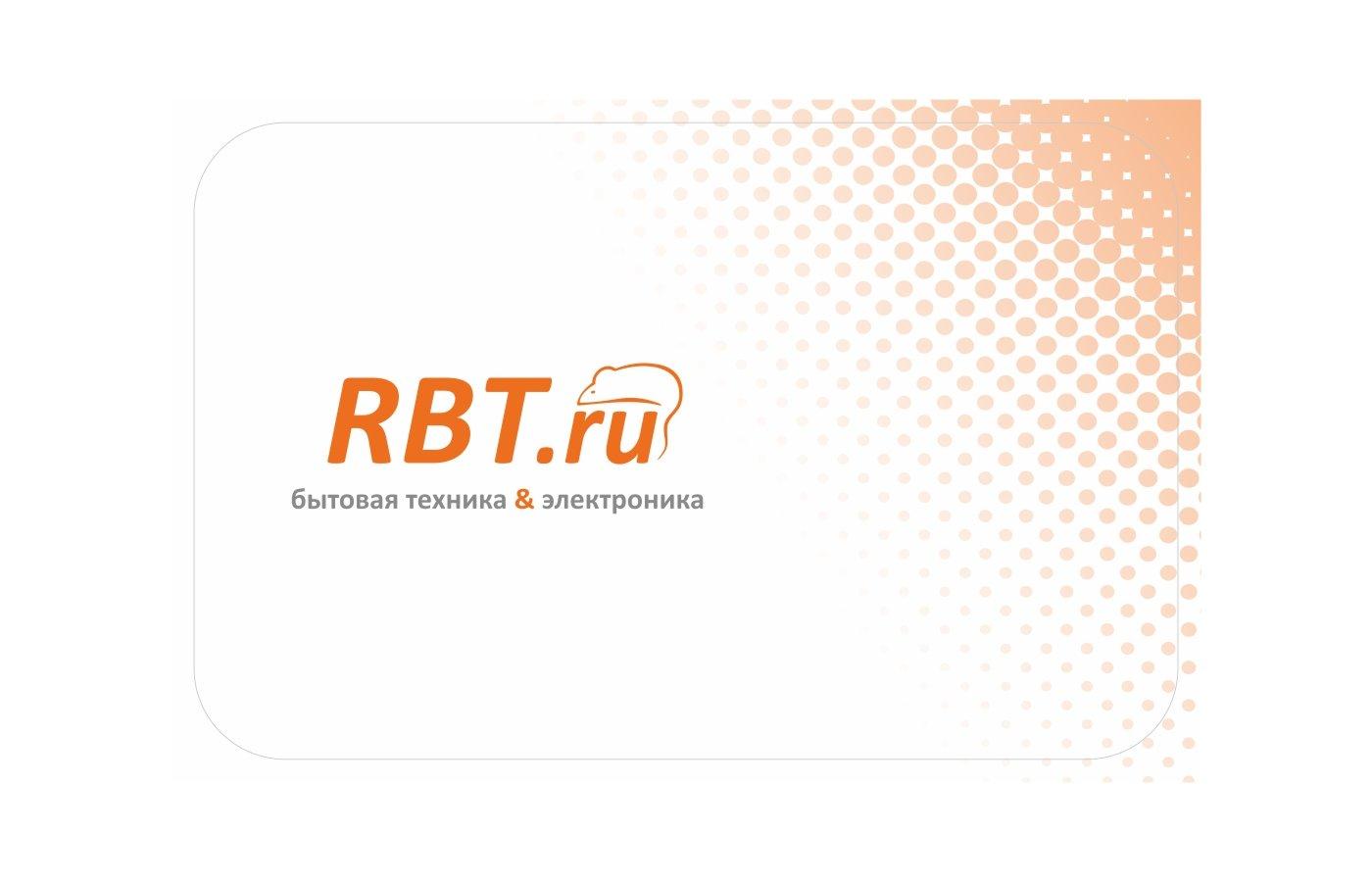 Rbt Интернет Магазин Нижний Новгород