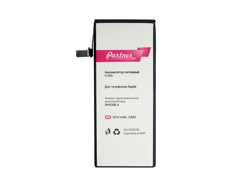 Аккумулятор Partner для iPhone 6 battery 1810mAh (ПР034339)