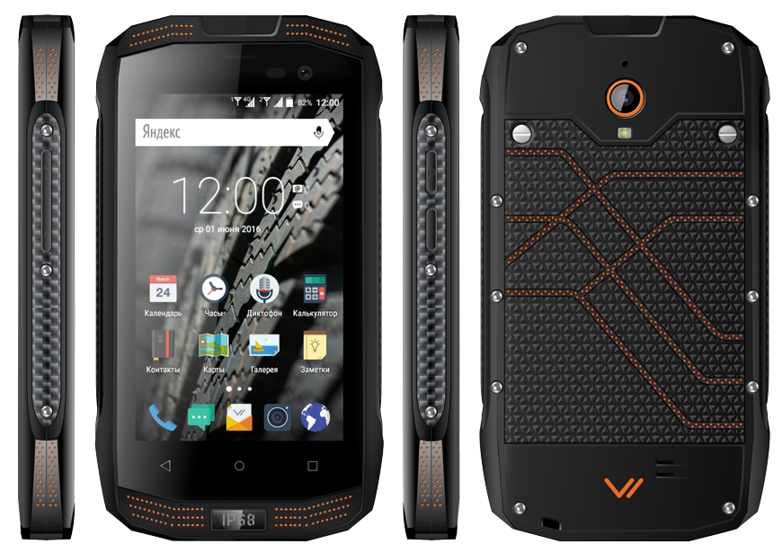 Смартфон Vertex Impress Action Black/orang