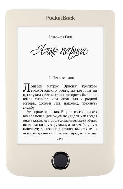 Электронные книги Pocketbook 615 plus beige (pb615-2-f-ru)
