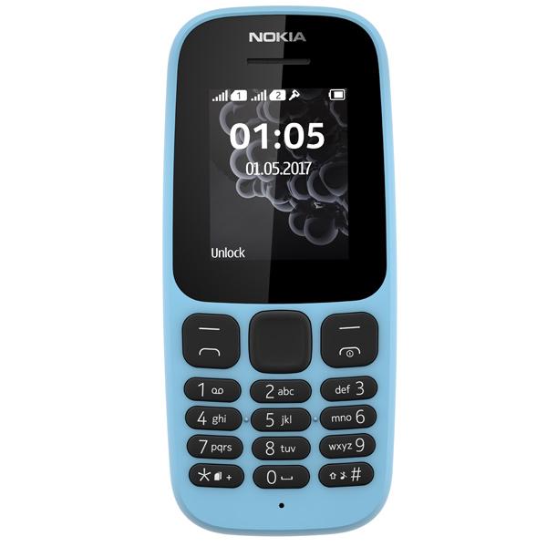 Купить Мобильные телефоны