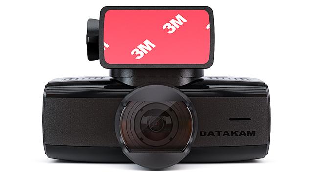 Видеорегистраторы Datakam 6 eco