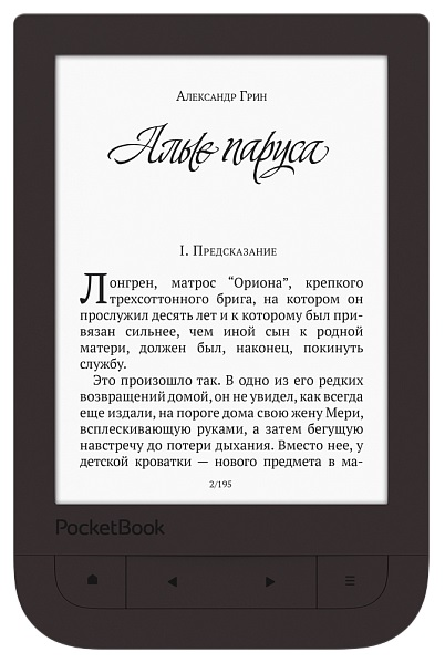 Электронные книги Pocketbook 631 plus brown (pb631-2-x-ru)